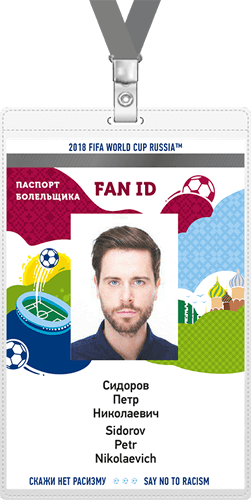 Fan ID Coupe du Monde de football 2018 en Russie